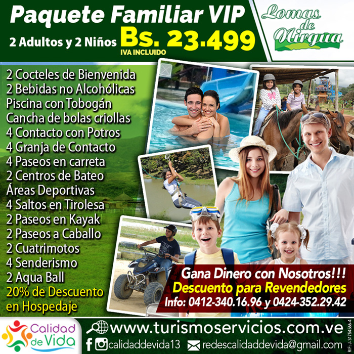 Paquete Familiar VIP - 4 Personas - Bs. 23.499